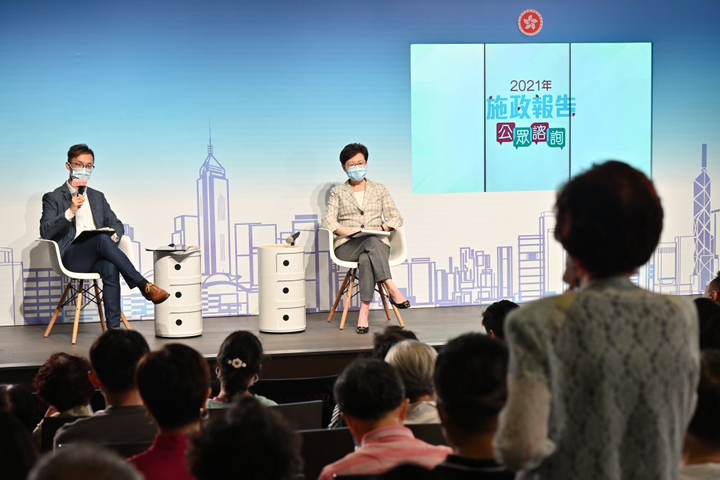 CE attends RTHK's programme 2021 Policy Address Public Consultation