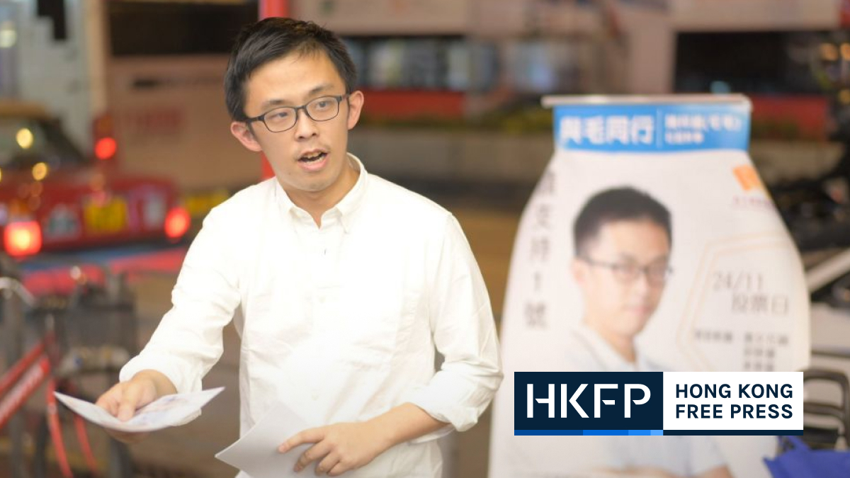 Chan Tsz Wai crowdfunding campaign featured pic