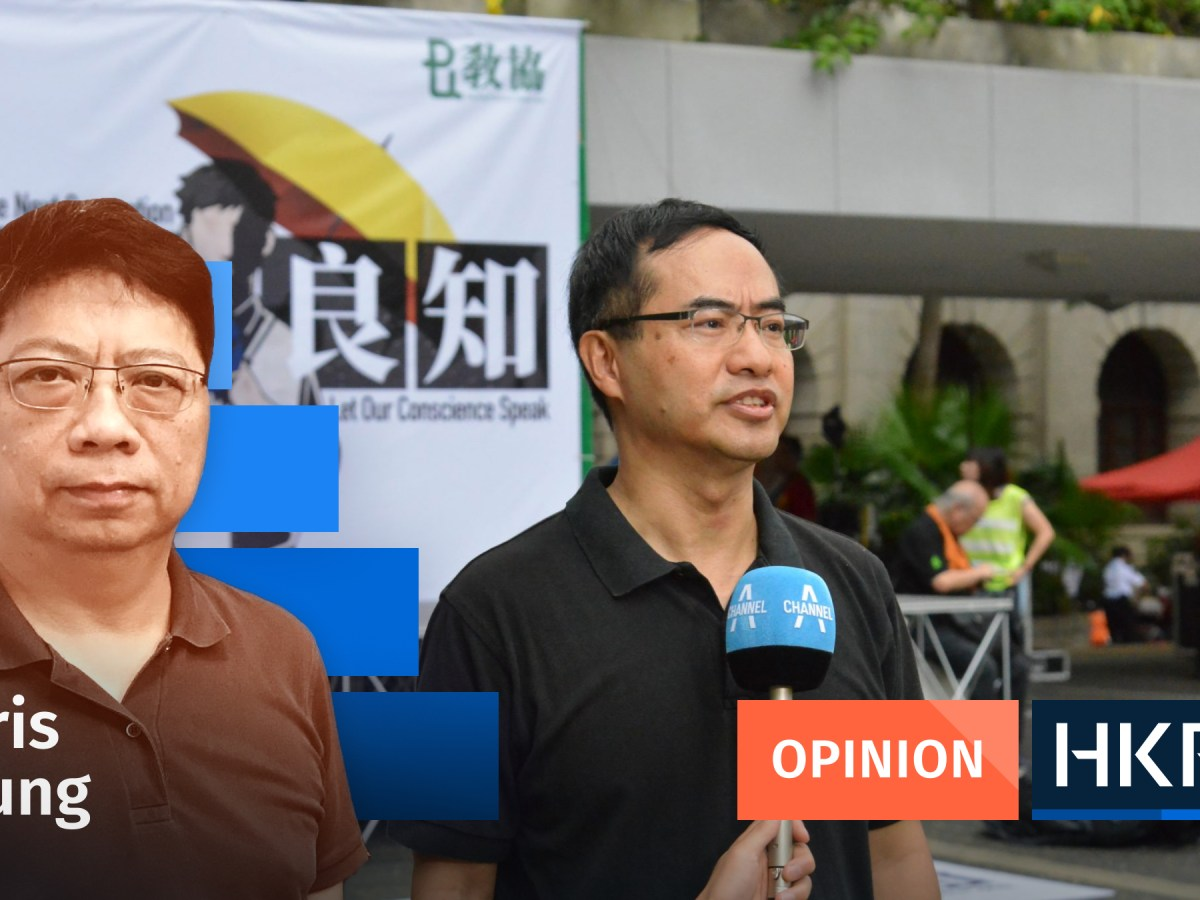 Chris Yeung HKPTU op ed featured pic