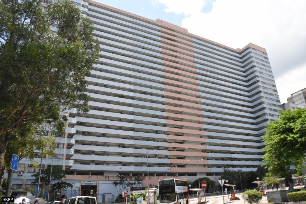 Sui Fai Factory Estate