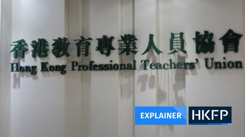 HKPTU - Explainer