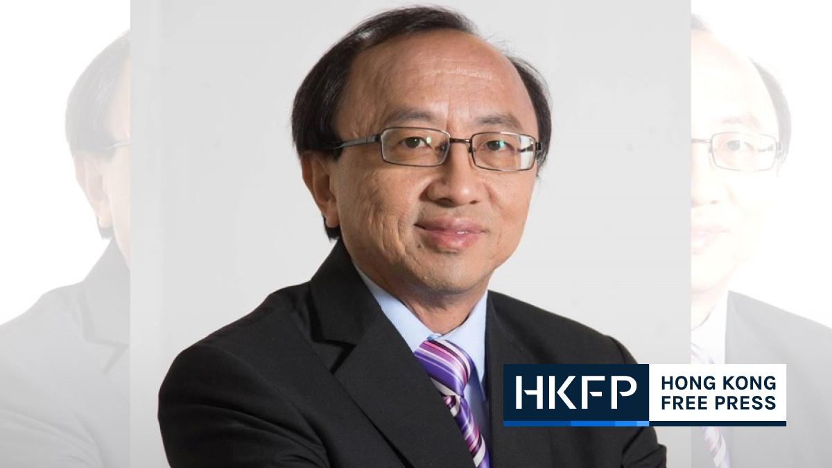 HKU Eric Cheung