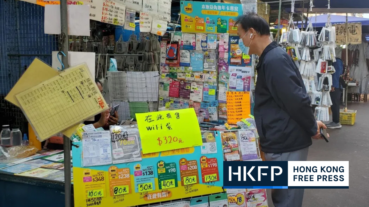 Hong Kong real name SIM card registration to roll-out, but gov't says it won't regulate roaming SIMs