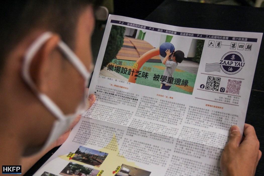 Community newspaper Yau Tong