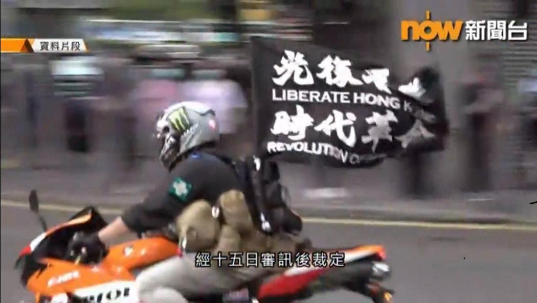 Tong Ying-kit motorcycle July 1, 2020