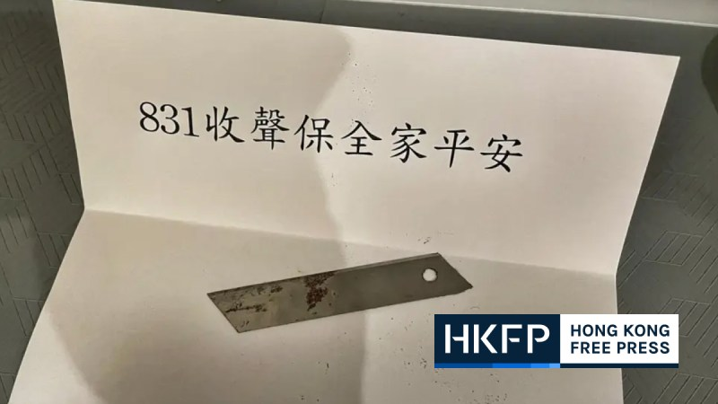 Leung Pak kin threatening letter featured pic
