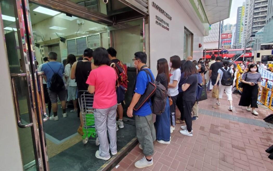 HKPTU's service centres