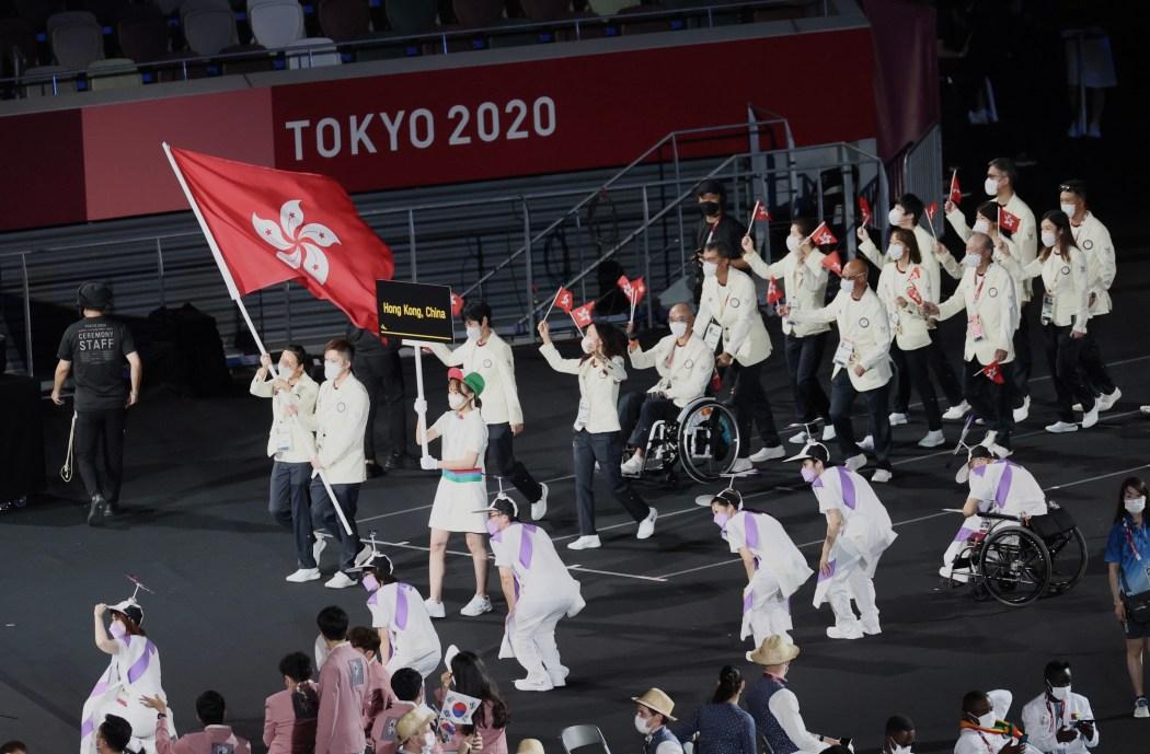 Paralimpiade Tokyo 2020