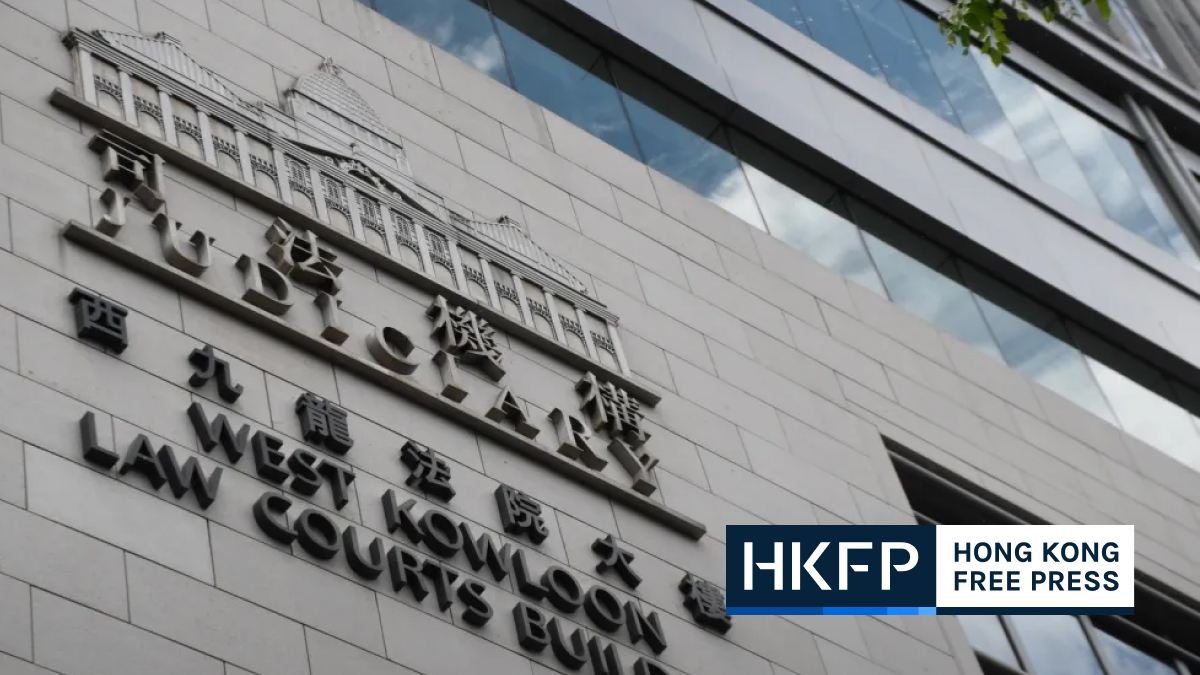 West Kowloon HKU NSL bail mention featured pic