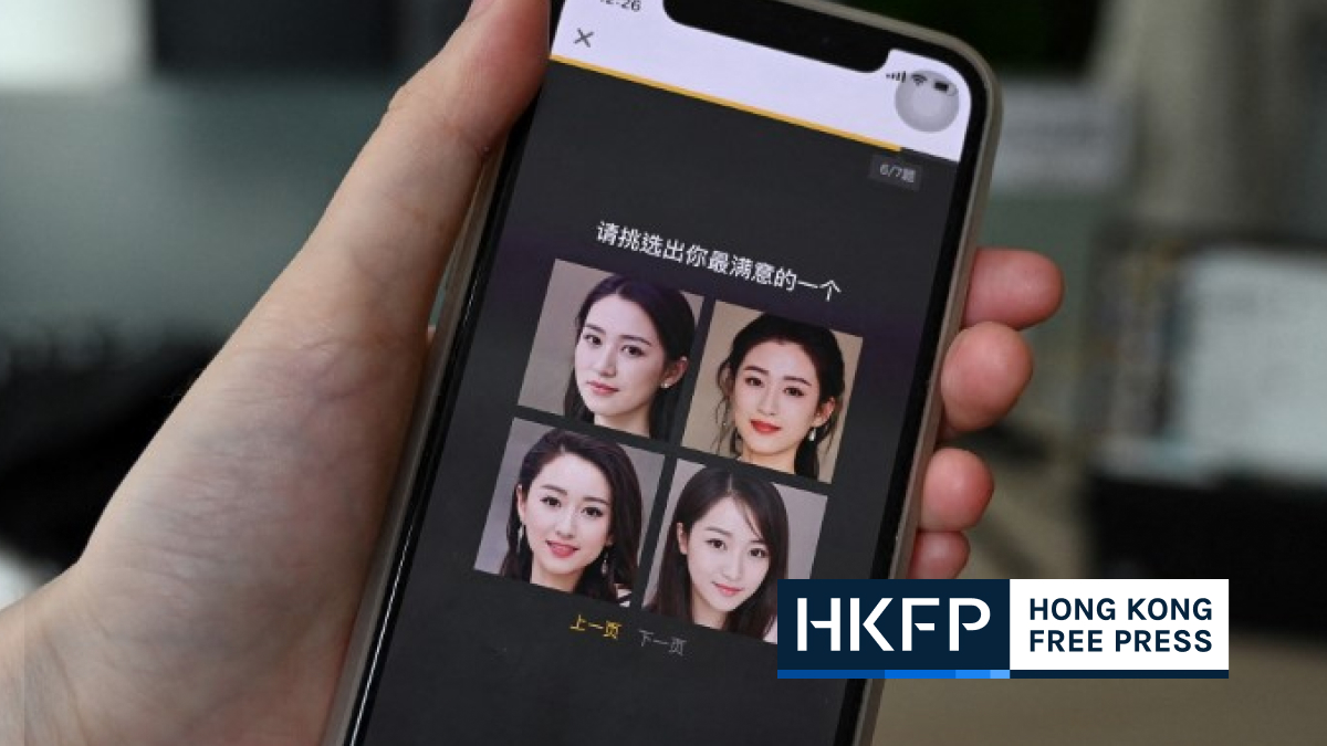 Xiaoice - The AI Chatbot comforting China's lonely milliions