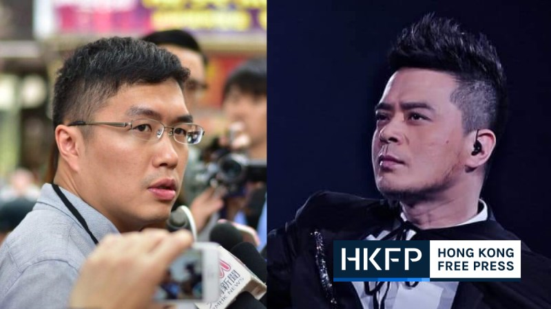 au nok hin and anthony wong yiu-ming feature img