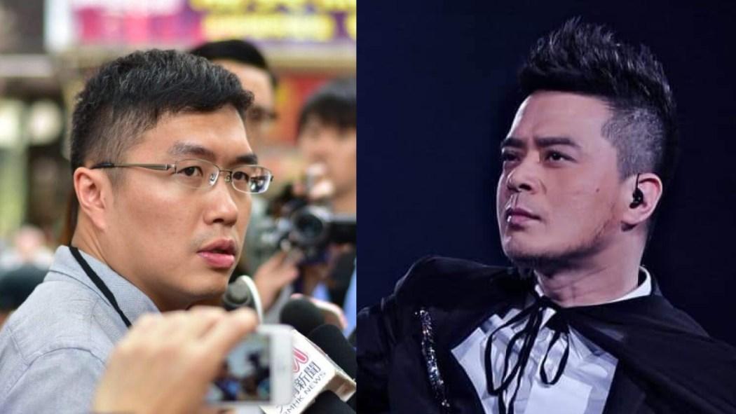 au nok hin and anthony wong yiu-ming pic