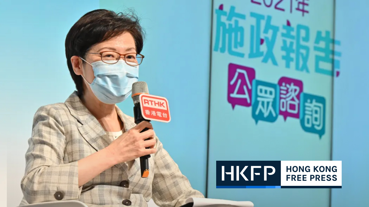 carrie lam at 2021 policy address consultation