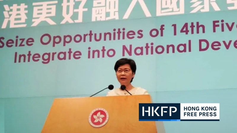 carrie lam on anti sanctions law 1