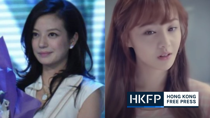 chinese actresses