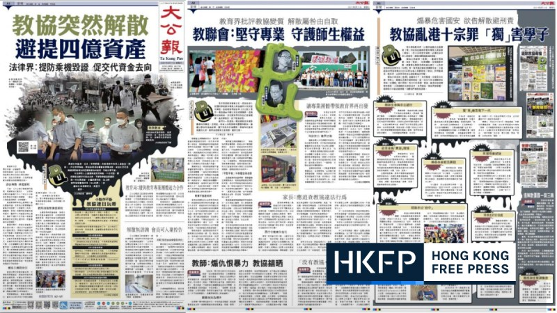 disbanded HKPTU continues to face attacks by China's state media
