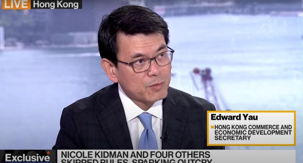 Edward Yau