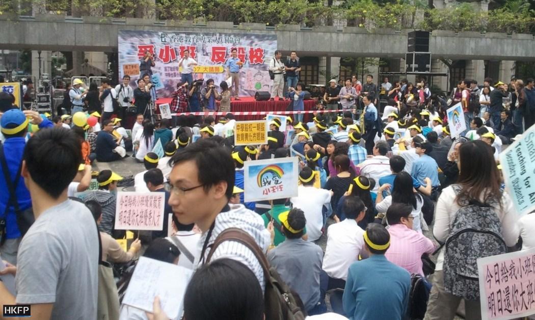 HKPTU protest