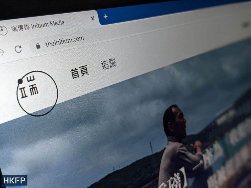 initium's home page on august 3, 2021