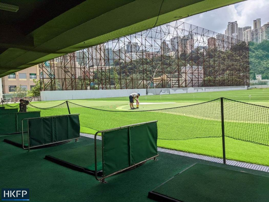 SCAA's golf driving range. South China Athletic Association.