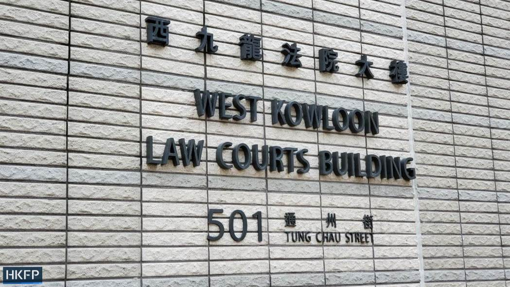 West Kowloon Magistrates' Court.