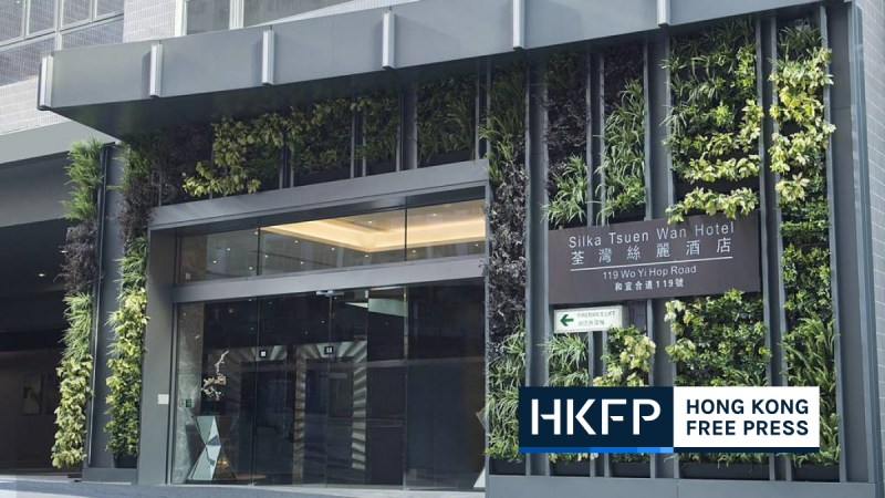 tsuen wan silka hotel for quarantine of hong kong domestic workers