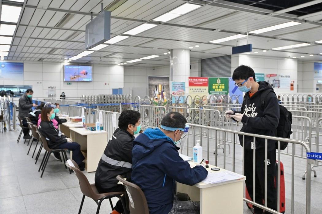 Shenzhen Bay Port Covid-19