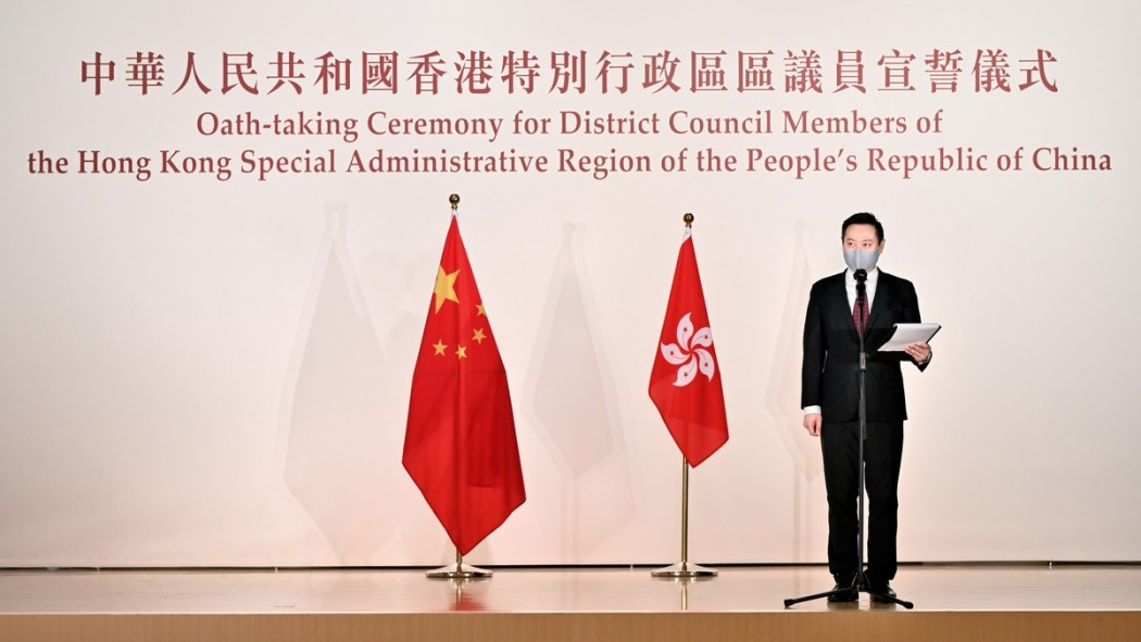 Caspar Tsui district council members oath-taking