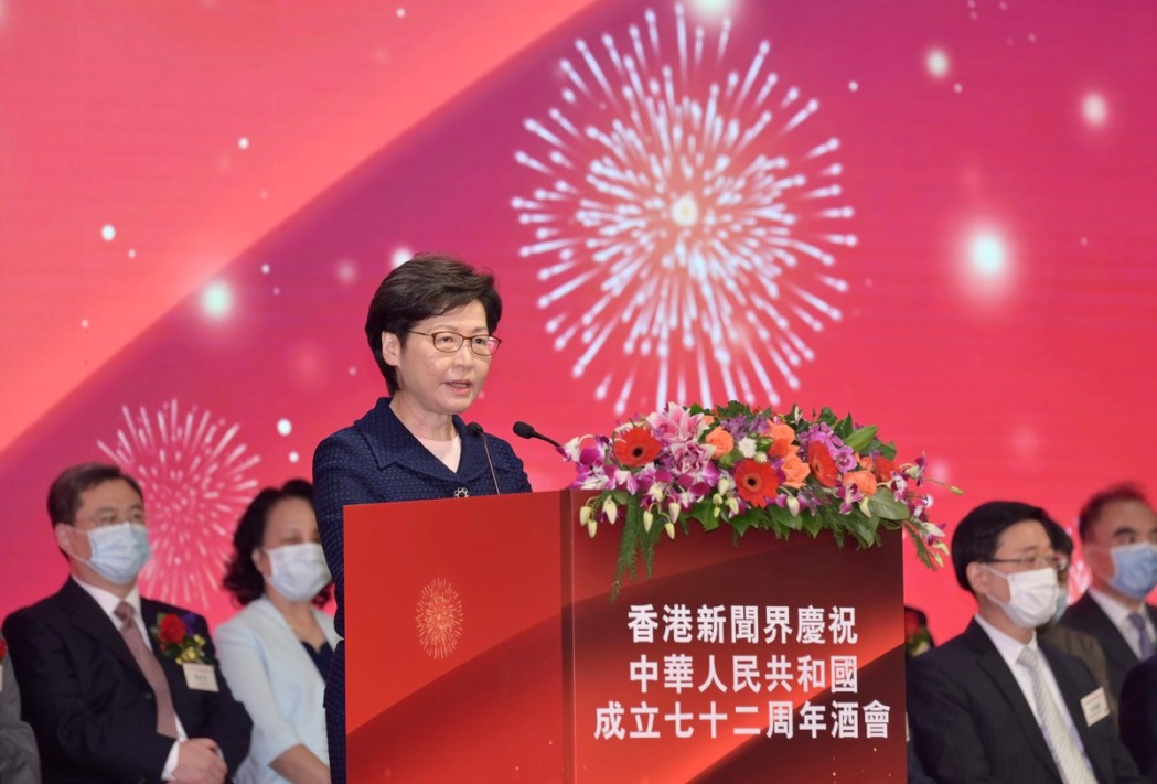 Carrie Lam national day reception media sector