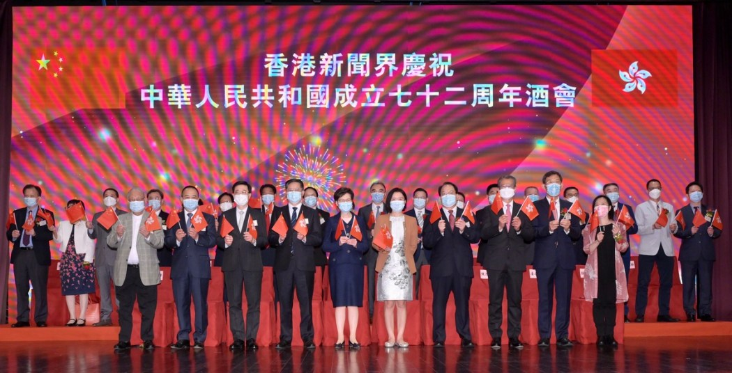 national day reception media sector