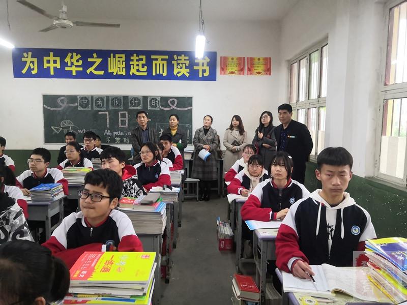 china classroom education