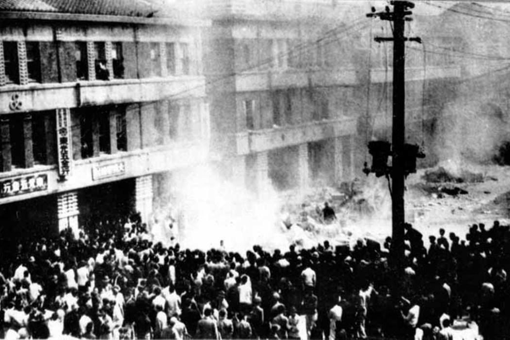 taiwan kuomintang 228 massacre