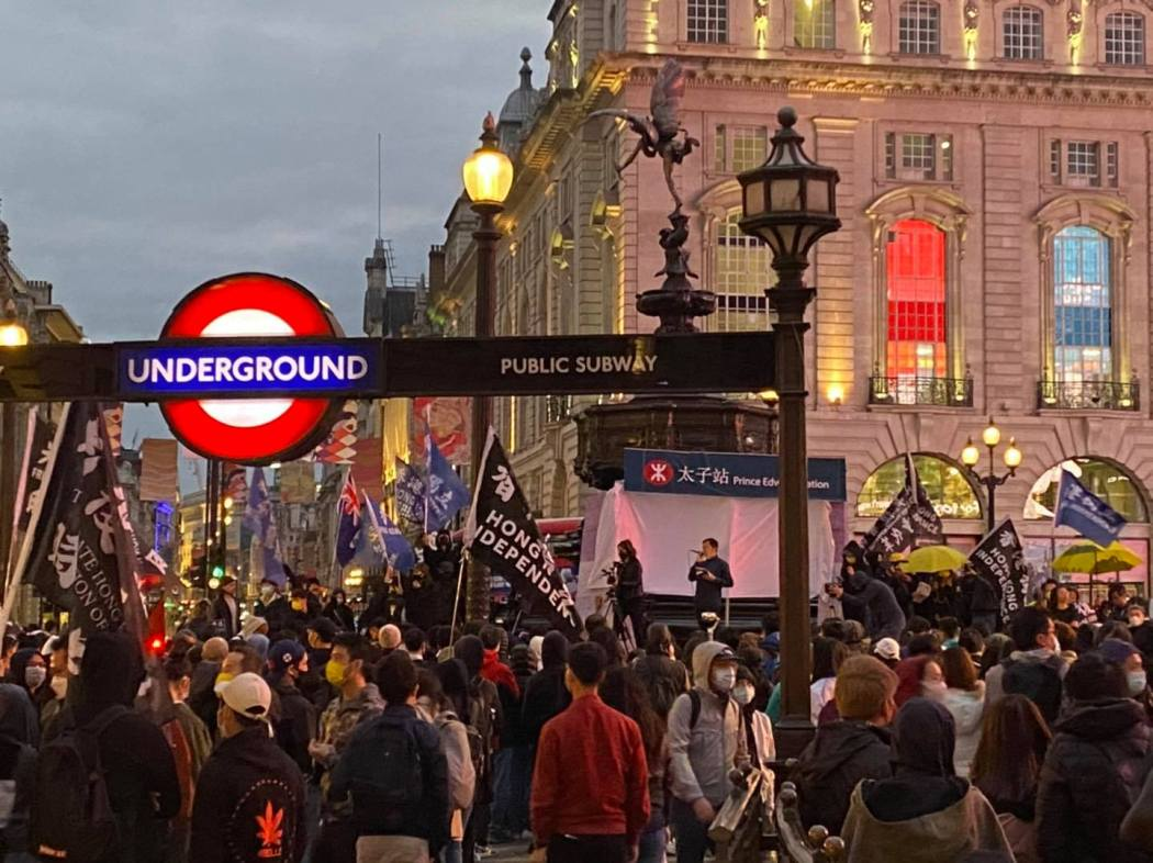 London 831 piccadilly