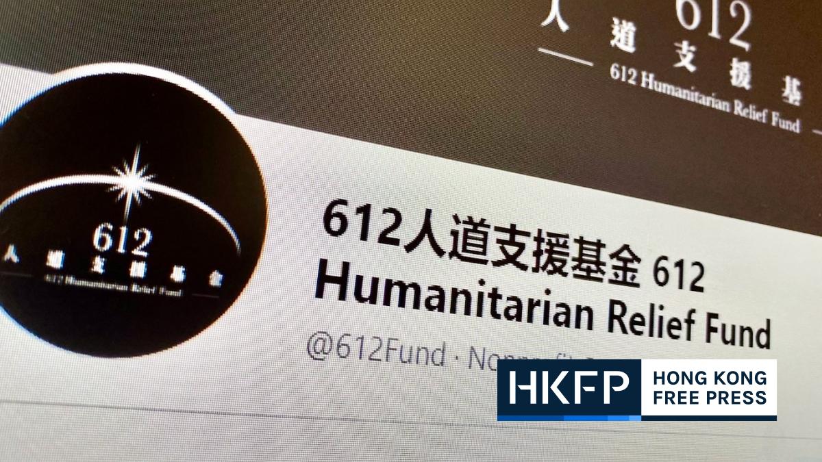 612 Fund