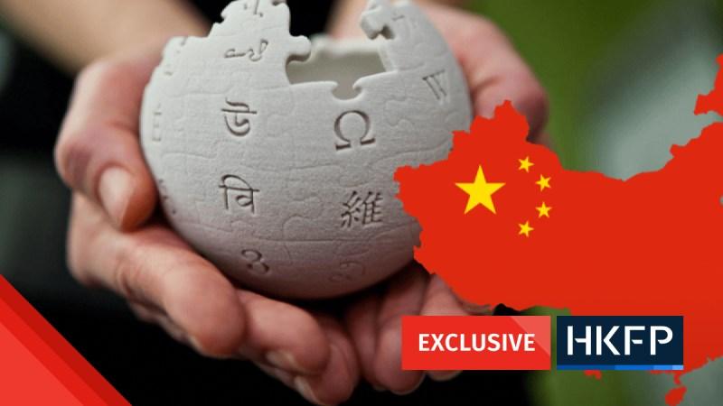 wikipedia bans chinese users