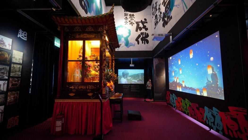 Po Lin Monastery Tian Tan Giant Buddha Renovation