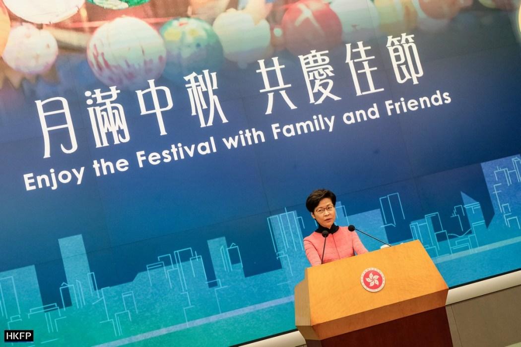 Carrie Lam Mid-Autumn Festival