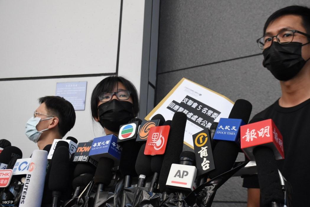Hong Kong Alliance