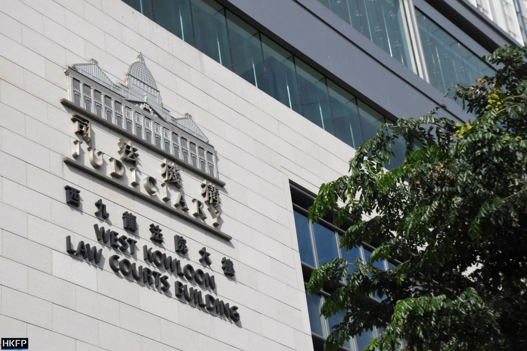 West Kowloon Magistrates Courts