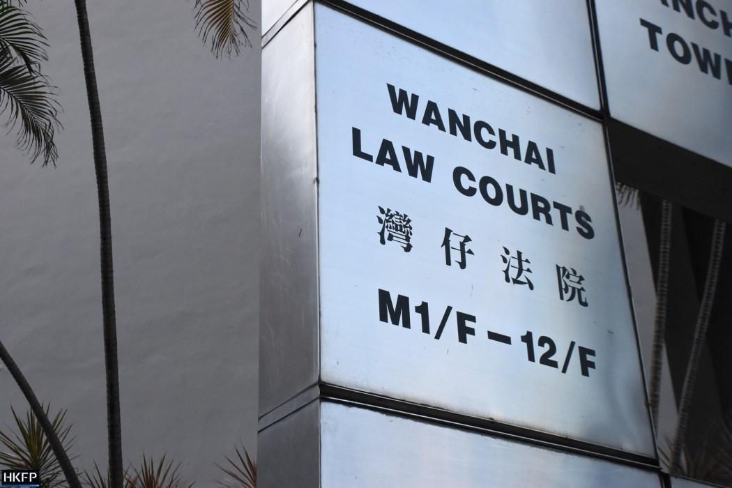 Wan Chai Law Courts