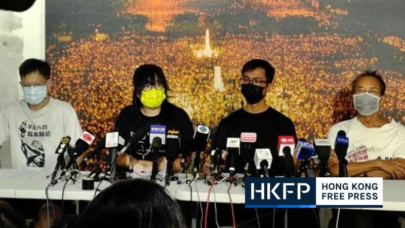 Hong Kong Alliance presser NSL letter featured pic