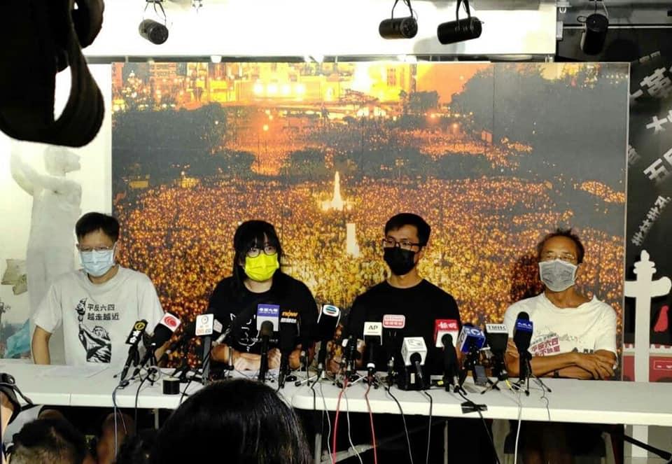 Hong Kong Alliance presser