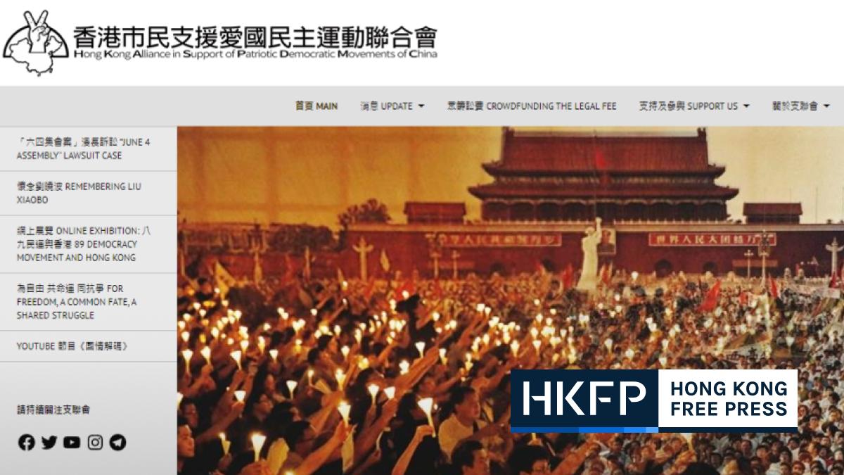 Hong Kong Alliance website featured pic