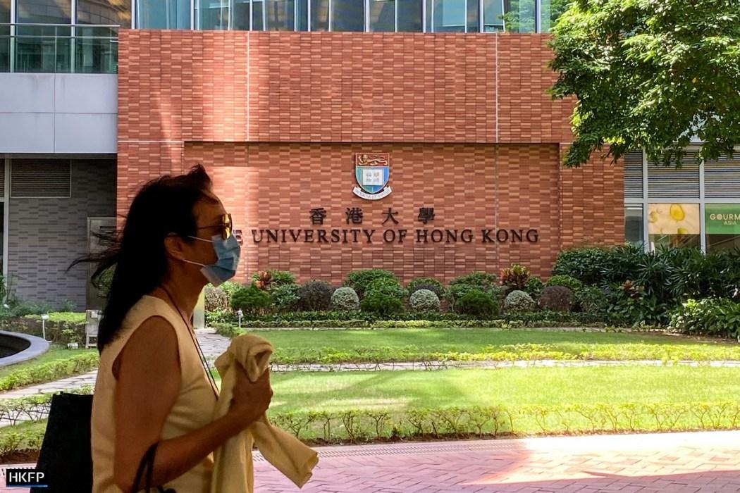 HKU University of Hong Kong