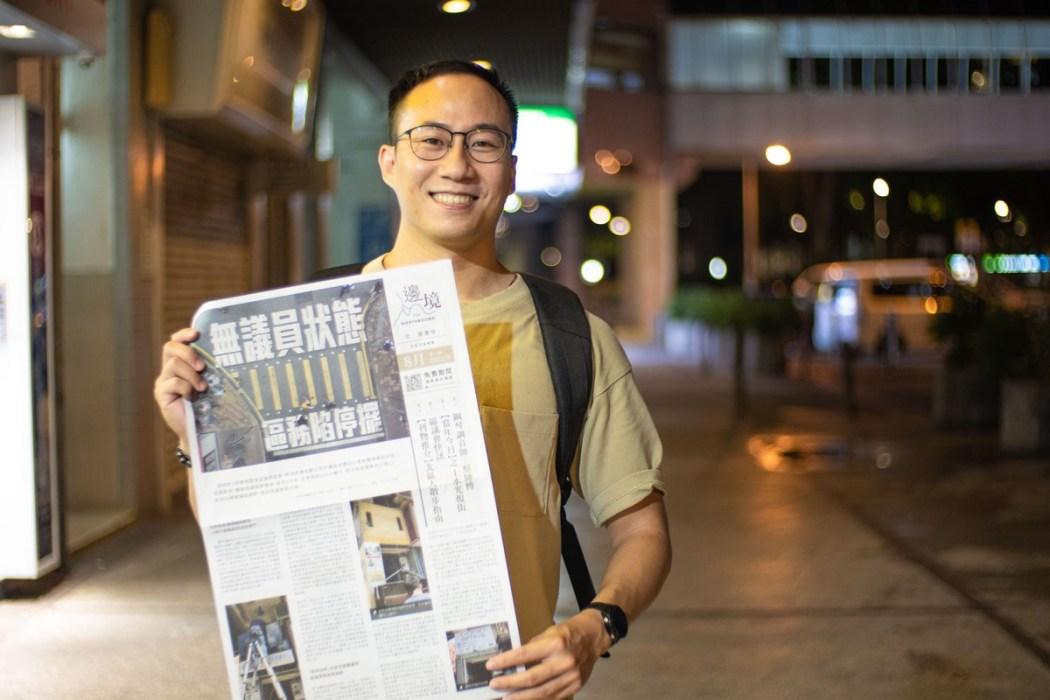 Community newspaper Northbound