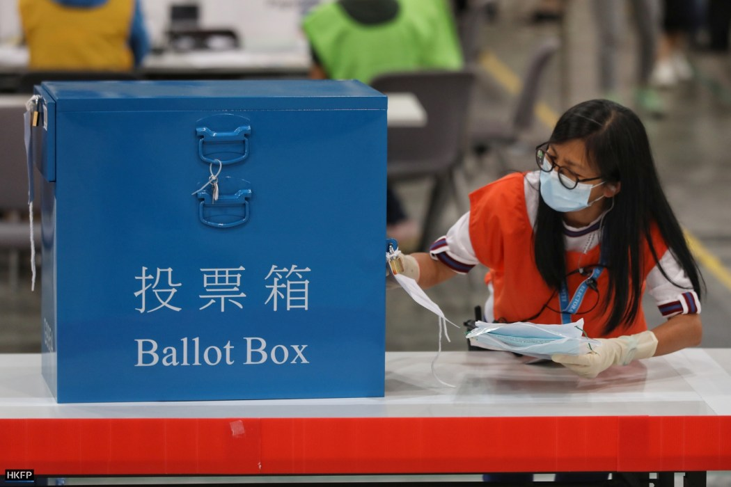 election voting voters ballot box polls election committee 2021 sept 19