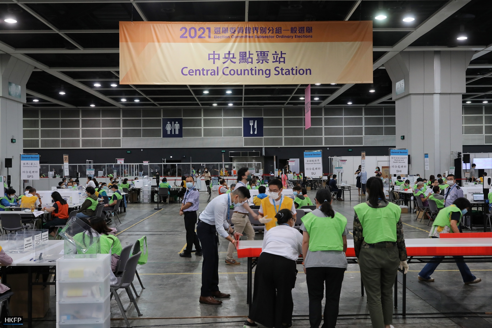 election voting voters ballots polls election committee 2021 sept 19 central counting station