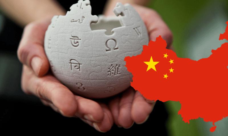 China wikipedia