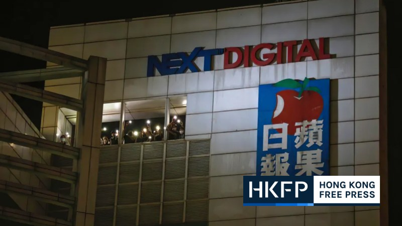 apple daily to face liquidation