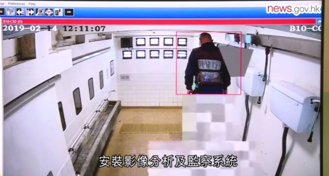 smart prison tech - video surveillance in toilets